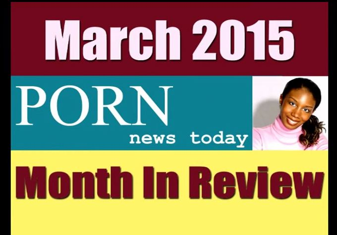 pitv march